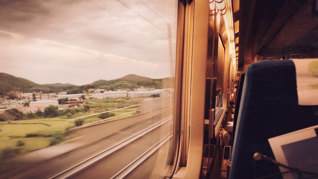 Bahnreise